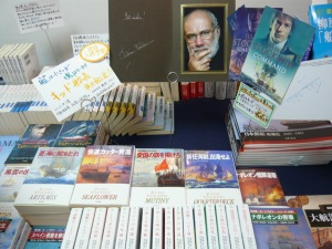 A Kydd display in a Japanese bookstore