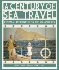 Sea travel in the steamship era