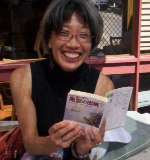 Kydd Junko reading J edition